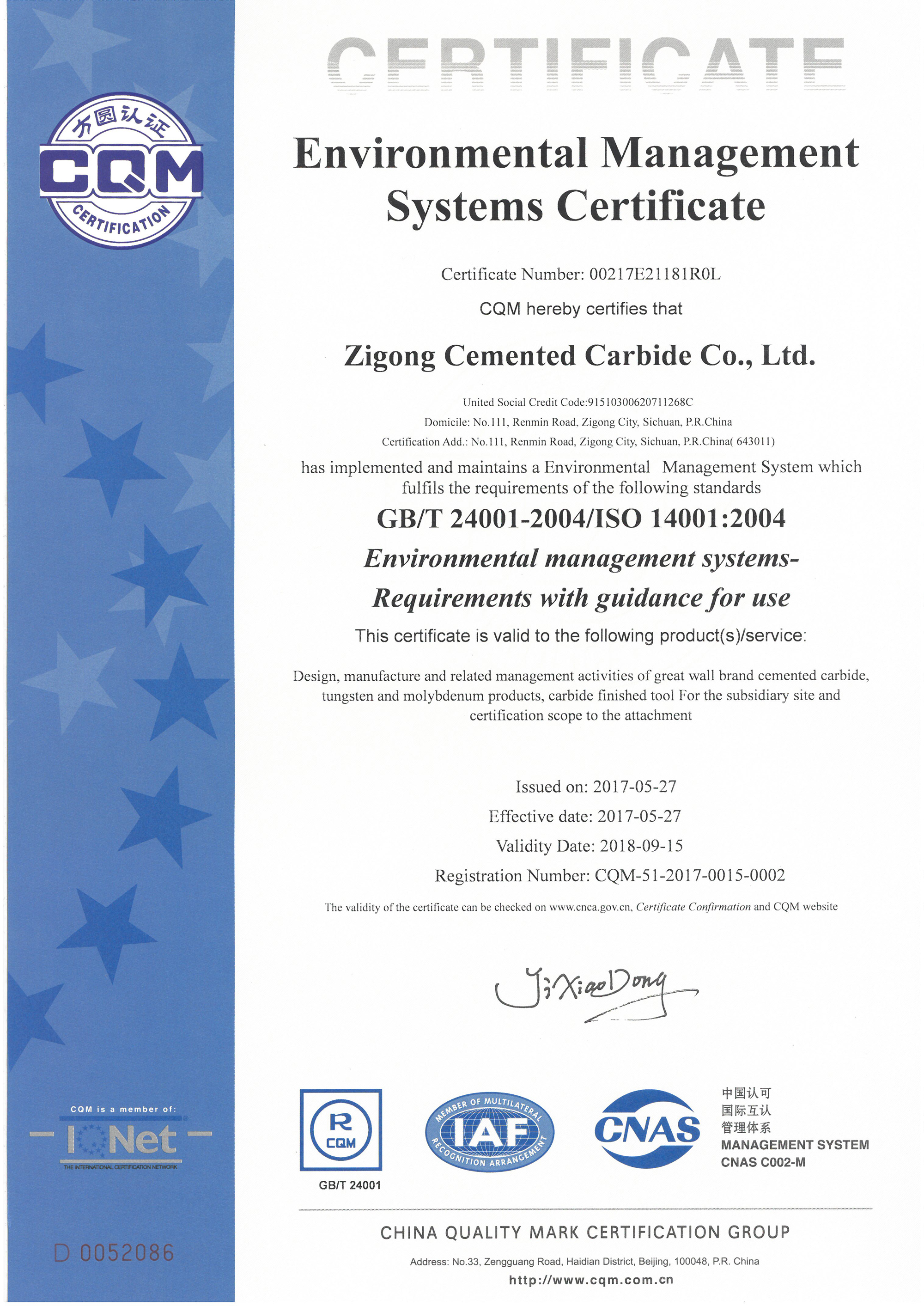 Quality Certification | Zigong International Marketing, LLC